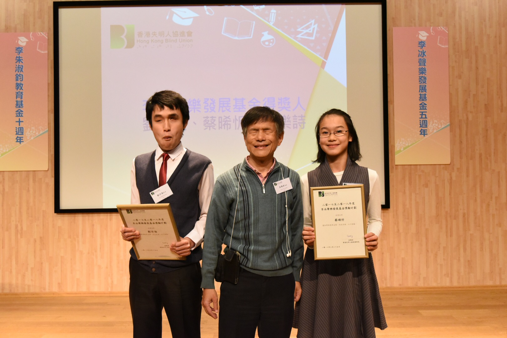 Photo of President, Mr. Chong Chan Yau with two awardees of Lee Bing Bing Vocal Music Development Fund Award Scheme 2017-2018