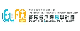 Logo of Jockey Club E-Learning for All project