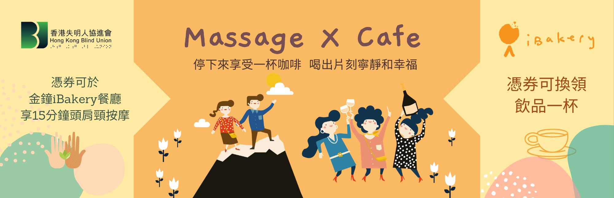 Massage X Café